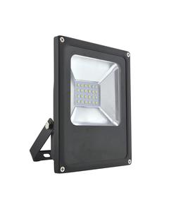 Naswietlacz LED RALF 20W Czarny INQ