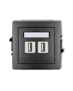 Gniazdo podwójne multimedialne USB DECO Grafitowy