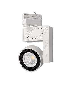 Projektor na szynę DORTO LED COB-40